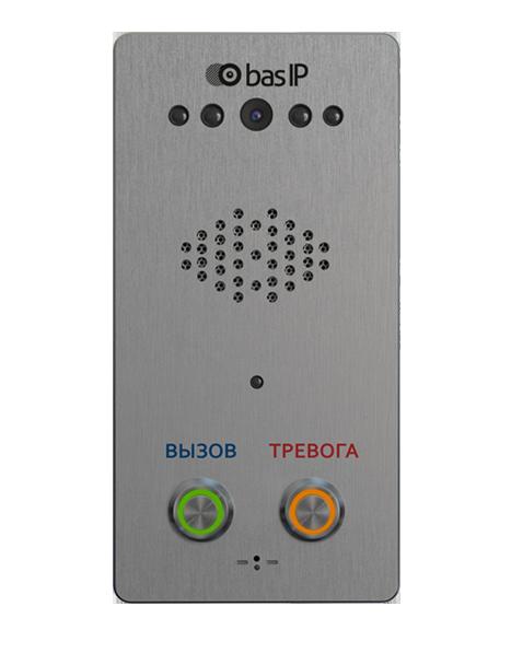 BAS-IP CV-02