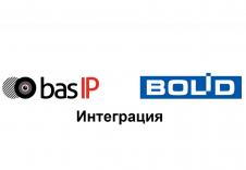 BAS-IP BOLID