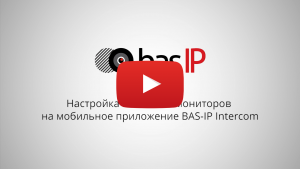 BAS-IP Intercom и Вызывная панель_YouTube