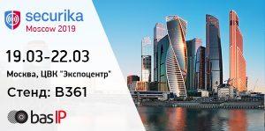 BAS-IP на Securika Moscow 2019!